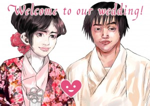 Welcome sign for Kei's cousin's wedding