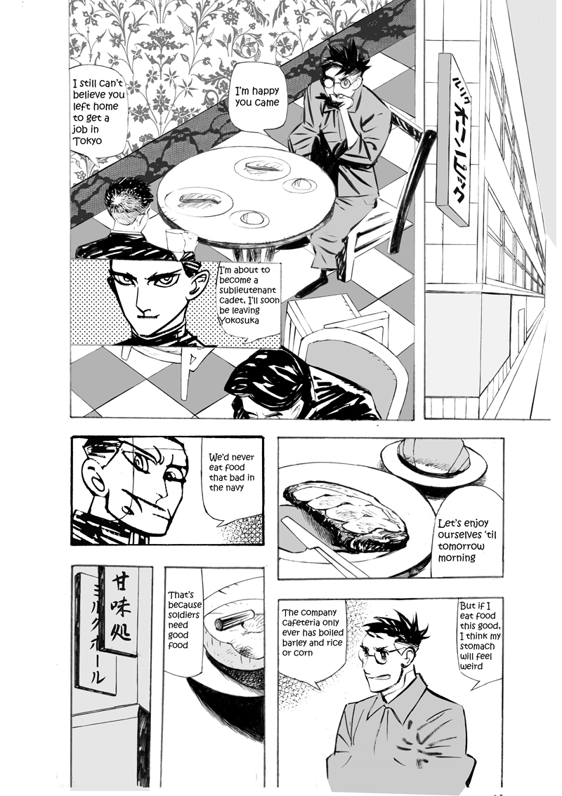 The War Generations Genius Chapter 2 Page 7